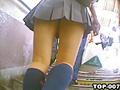 東京パンチラ娘07
