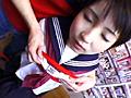 束縛 剃毛変態メイド 桜子18歳のサンプル画像