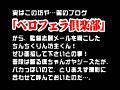 ジュポニカ学習帳 VOL.21 爆乳GAL・パイズリ・フェラ・ぬるぬる天国のサンプル画像14