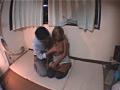 ジュポニカ学習帳 VOL.21 爆乳GAL・パイズリ・フェラ・ぬるぬる天国のサンプル画像91