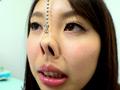 あおいちゃんの鼻&顔面変形フェチ映像のサンプル画像