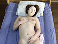 マスク剥ぎ 第1巻のサンプル画像