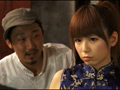 中華幽霊ハンターシャンテンのサンプル画像