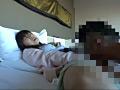 未○年(四六五)援交希望少女 はるか ●6歳のサンプル画像