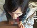 未○年(四六六)援交希望少女 ゆき ●6歳のサンプル画像