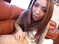 淫らなお姉さん 町田瑠美のサンプル画像