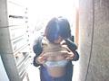 露出羞恥遊戯 藤田美和のサンプル画像