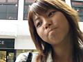 渋谷と人妻 雫 二十五才のサンプル画像
