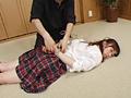 乱田舞の責め縄緊縛図 八 水野リコのサンプル画像3