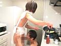 男の憧れ!裸エプロンでLet's cooking!!のサンプル画像3