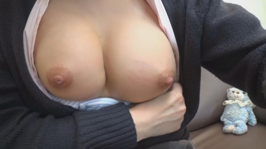 自画撮り100人SP 淫欲美少女オナニー 画像 14