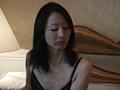 原作版 女流写真家律子 緊縛蒐集春花乃巻 DISC1のサンプル画像