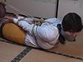 菅原花音 −和室監禁− 全篇のサンプル画像