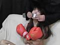 夏川梨花 ‐ボクサー娘緊縛仕置‐ 全篇のサンプル画像