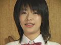 芸能人 範田紗々 禁断の関係 妹のサンプル画像1