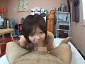 素人ぱいぱん生ハメ ユキ 18才のサンプル画像11