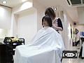 盗髪塾 第5髪 アカネのサンプル画像