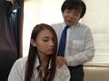 綺麗めJK 拘束M男なぶり 香川ゆなのサンプル画像