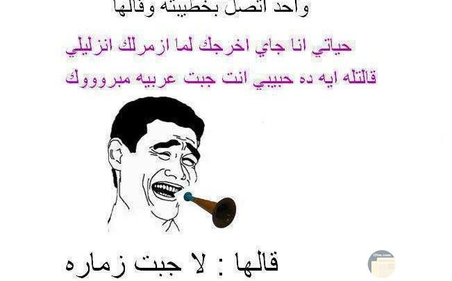صور فيس بوك مضحك أقوي 10 كوميكس