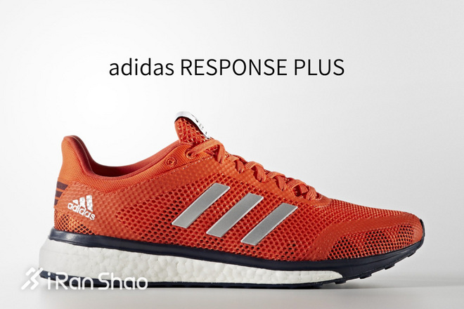 ccb6b1a2bbaf33 We found two response series running shoes on the ADIDAS website all over  the world. The domestic version of Response LT and the overseas version of  ...