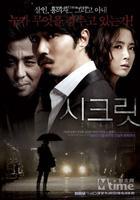 《拯救我的妻子》線上看 - 韓國電影拯救我的妻子 - 韓劇網
