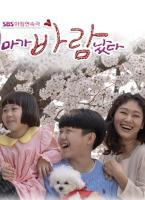 《媽媽出軌了》線上看 - 韓劇媽媽出軌了 - 韓劇網