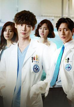 《Doctor異鄉人》線上看 - 韓劇Doctor異鄉人 - 韓劇網