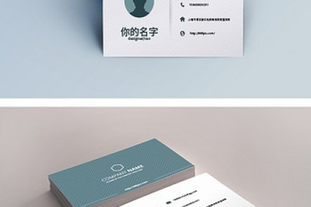 59610  It business card  images templates psd   free download on pikbest minimalistic it business card template