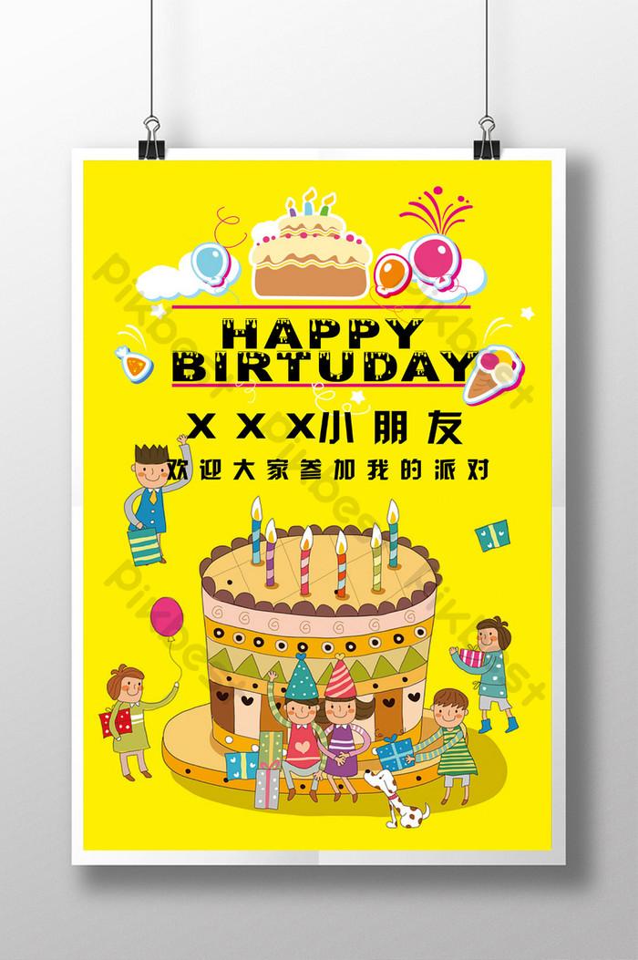 Desain Poster Ulang Tahun Kartun Anak Templat Cdr Unduhan Gratis