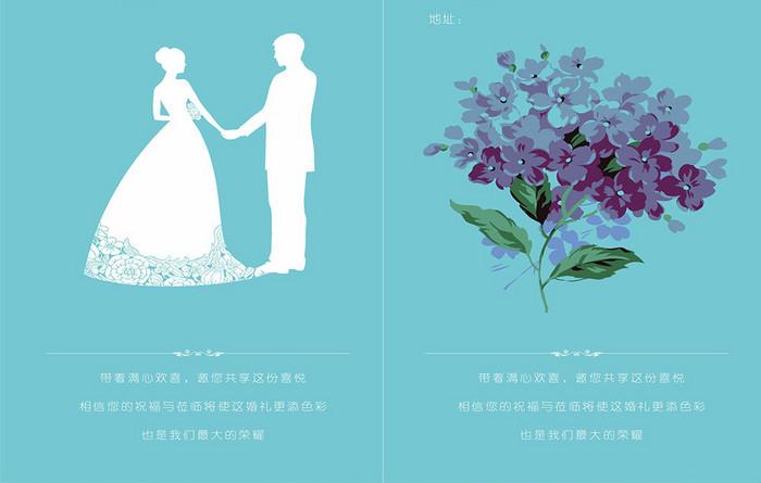 Desain Kartu Ucapan Pernikahan Biru Segar Dan Bergaya Templat Cdr