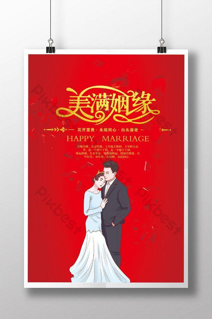 creative wedding dress happy marriage