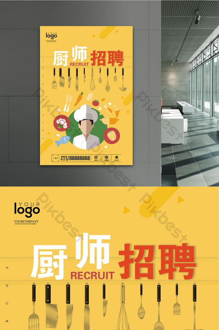 chef recruitment poster ideas psd