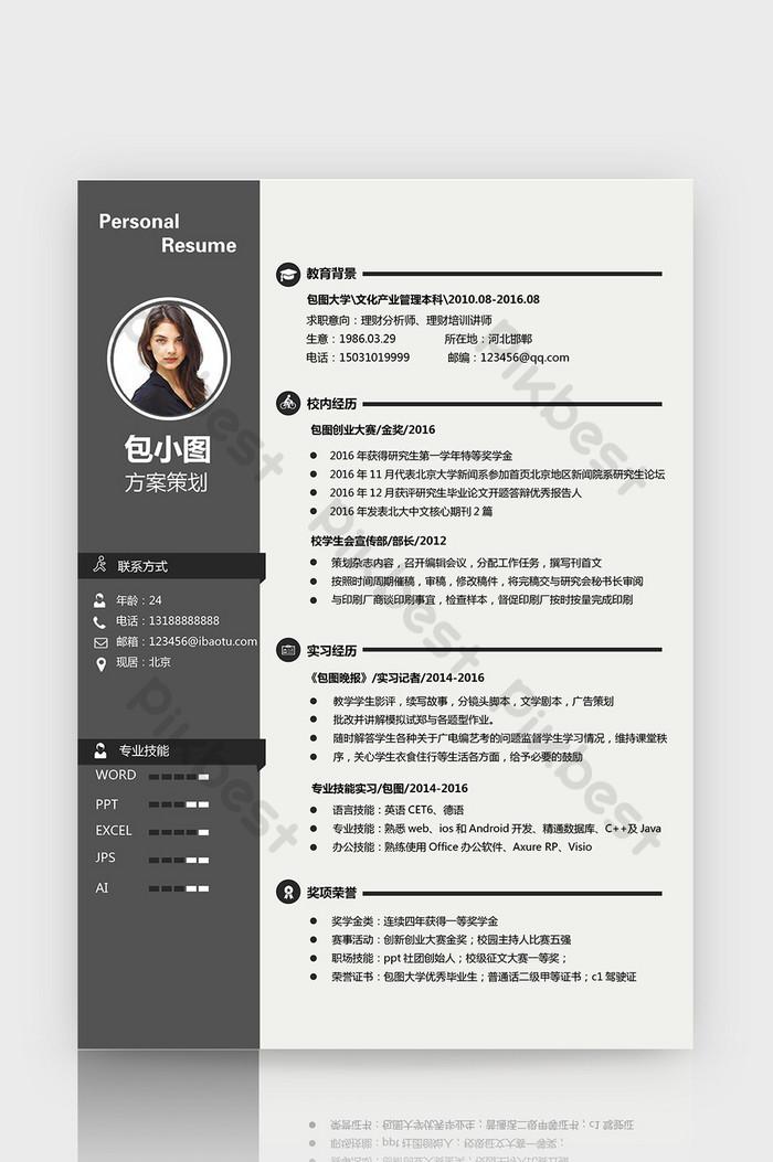 Simple Black Background Scheme Planning Resume Word Resume