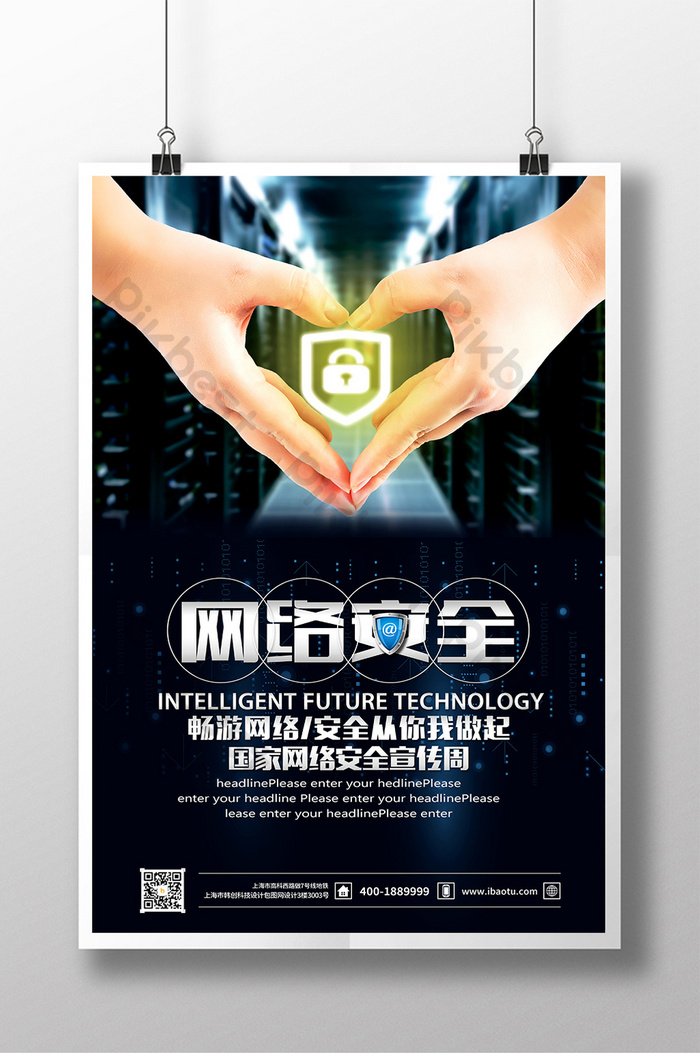Simple Cyber Security Week Promotion Poster Design Psd