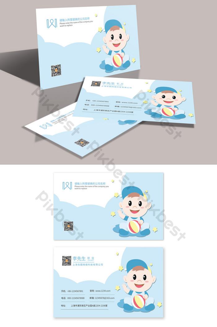 Desain Kartu Mainan Bayi Templat Psd Unduhan Gratis Pikbest