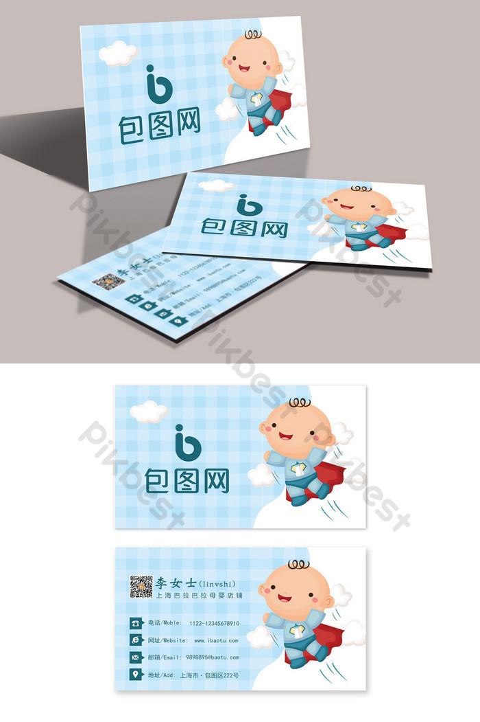 Produk Kartun Bayi Toko Ibu Dan Anak Desain Kartu Nama Templat Ai