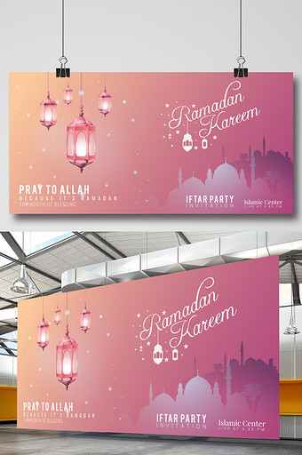 Halal Bihalal Templates Psd Vectors Png Images Free Download Pikbest