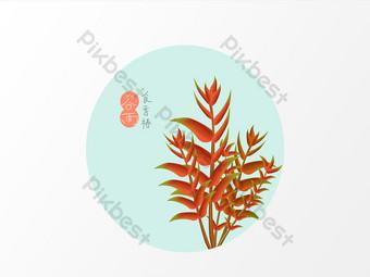 Folklore Creature Kraken Orange Icon Transparent Png Svg