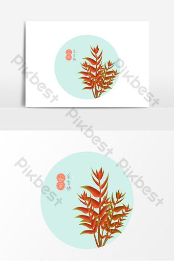 Dragon Drawing Png Download 1780 1391 Free Transparent Sura