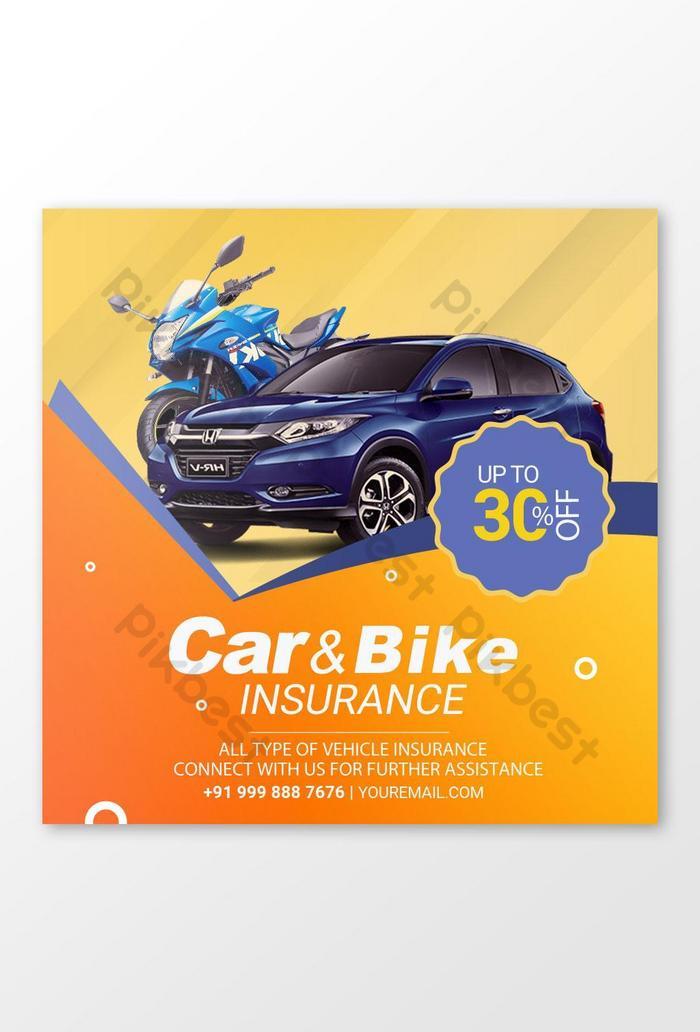 社交媒體汽車自行車保險橫幅| PSD 素材免費下載 - Pikbest