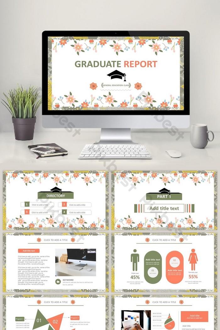 清新簡約研究生開題報告論文答辯PPT範本 | PowerPoint素材PPTX免費下載 - Pikbest