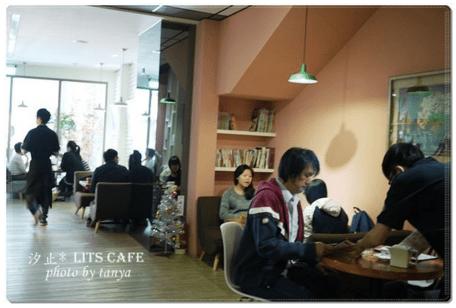 汐止下午茶汐止咖啡廳推薦7