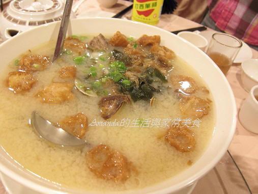 金門餐廳-味噌魚頭蛤蜊湯