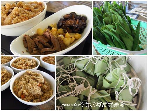 花泉農場-野薑花粽食材