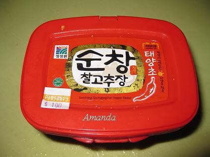 韓國辣椒醬
