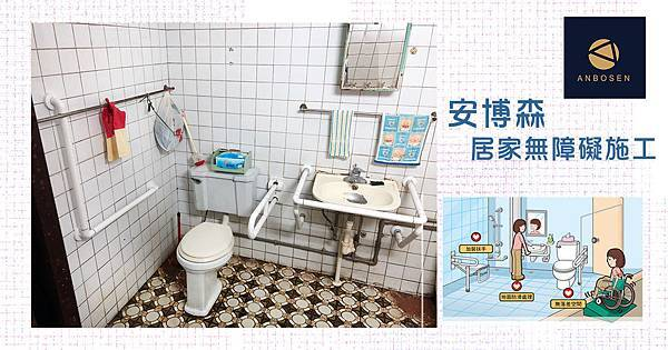 20180328 1200x628 浴室.jpg