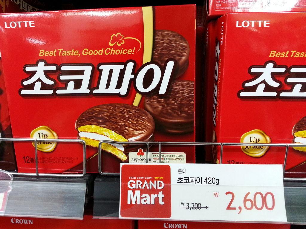 來韓國打工度假前,這裡真實的物價水平是怎樣?