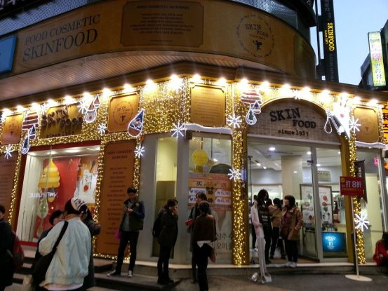 韓國化妝品店