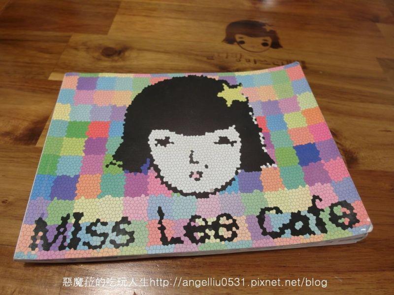 明洞│星星茶房(별다방미스리) Miss LeeCafe