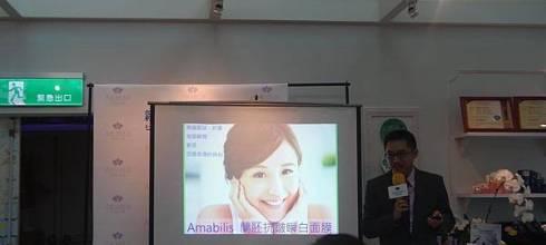 (保養)Amabilis 艾瑪貝蘭,蘭胚精華面膜 好用到想囤貨阿